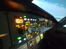 Тренажер A320